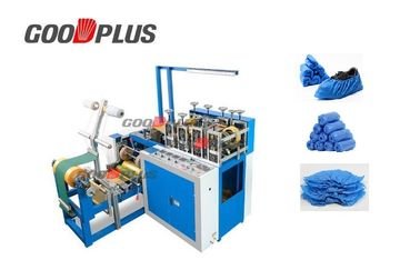 High Speed Low Space Occupation CPE Plastic Shoes Cover Iron Shaft Making Machine