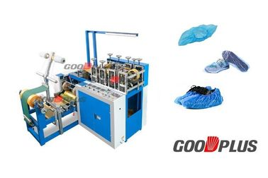 Space Occupation Fully Automatic HDPE Plastic Shoes Cover Iron Shaft Making Machine
