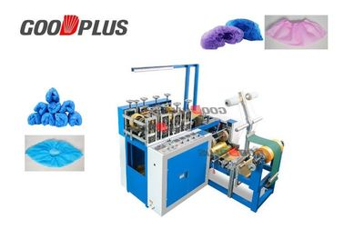 Fully Automatic Easy Operation HDPE Plastic Shoes Cover Iron Shaft Making Machine